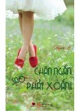Chn Ngn, Sao Phi Xon